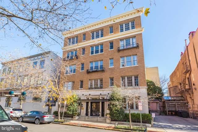 1835 Phelps Place NW #1, WASHINGTON, DC 20008 (#DCDC499254) :: Gail Nyman Group