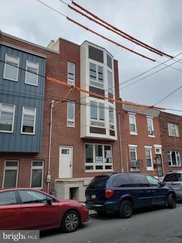 1328 S 18TH Street, PHILADELPHIA, PA 19146 (#PAPH968248) :: Ramus Realty Group