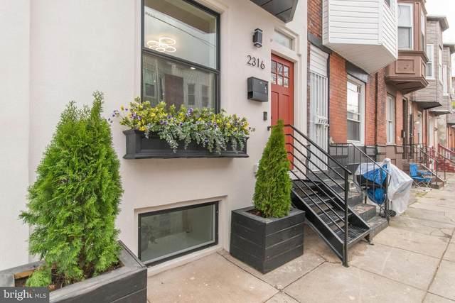 2316 Pierce Street, PHILADELPHIA, PA 19145 (#PAPH968464) :: Nexthome Force Realty Partners