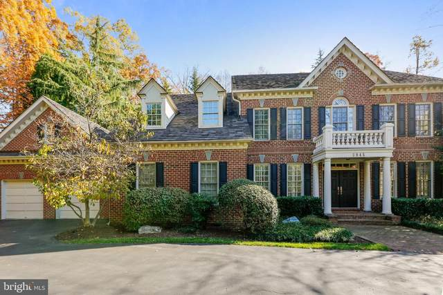 8945 Abbey Terrace, POTOMAC, MD 20854 (#MDMC737030) :: Network Realty Group