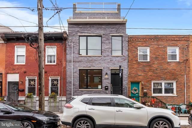 1220 S 18TH Street, PHILADELPHIA, PA 19146 (#PAPH968604) :: Colgan Real Estate