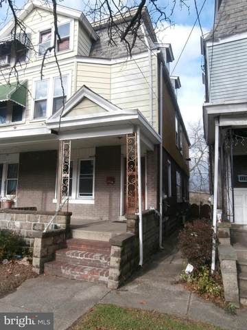 1108 Hamilton Avenue, TRENTON, NJ 08629 (#NJME305578) :: The Dailey Group