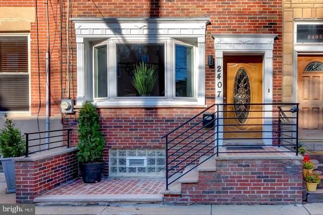 2407 Carpenter Street, PHILADELPHIA, PA 19146 (#PAPH968636) :: HergGroup Greater Washington