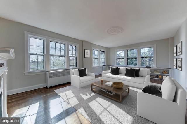 3930 Connecticut Avenue NW 501H, WASHINGTON, DC 20008 (#DCDC499506) :: Smart Living Experts