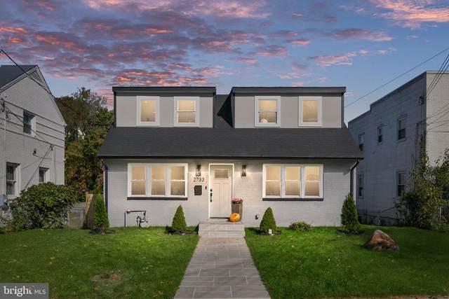 2733 Central Avenue NE, WASHINGTON, DC 20018 (#DCDC499598) :: Pearson Smith Realty