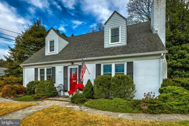 414 Aigburth Road, TOWSON, MD 21286 (#MDBC514850) :: Boyle & Kahoe Real Estate