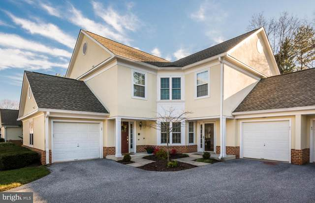 46 Thomas Craddock Court, PIKESVILLE, MD 21208 (#MDBC514924) :: The MD Home Team