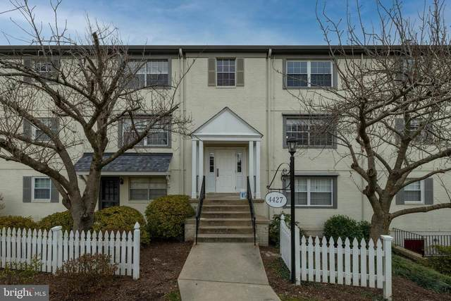 4427 Romlon Street #301, BELTSVILLE, MD 20705 (#MDPG591070) :: The Piano Home Group