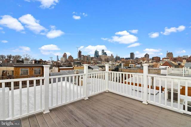 728 S 8TH Street, PHILADELPHIA, PA 19147 (#PAPH970560) :: Bowers Realty Group
