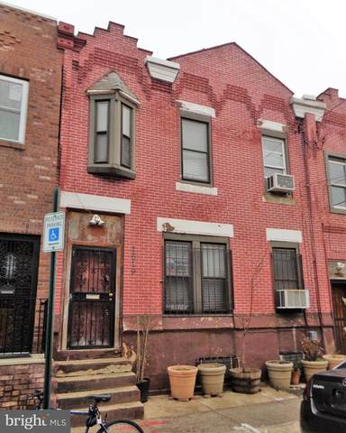 1619 S 6TH Street, PHILADELPHIA, PA 19148 (#PAPH970650) :: The Dailey Group
