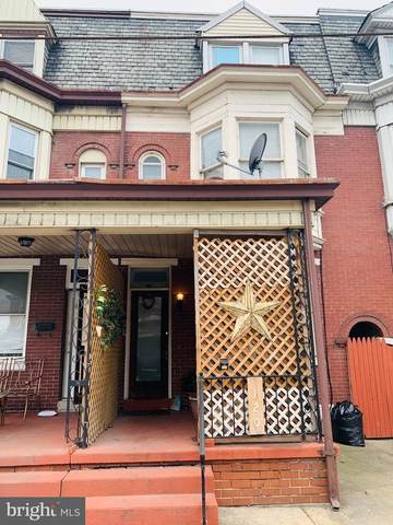 120 S Richland Avenue, YORK, PA 17404 (#PAYK150412) :: ExecuHome Realty