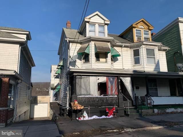 609 Arlington Street, TAMAQUA, PA 18252 (#PASK133714) :: The Dailey Group