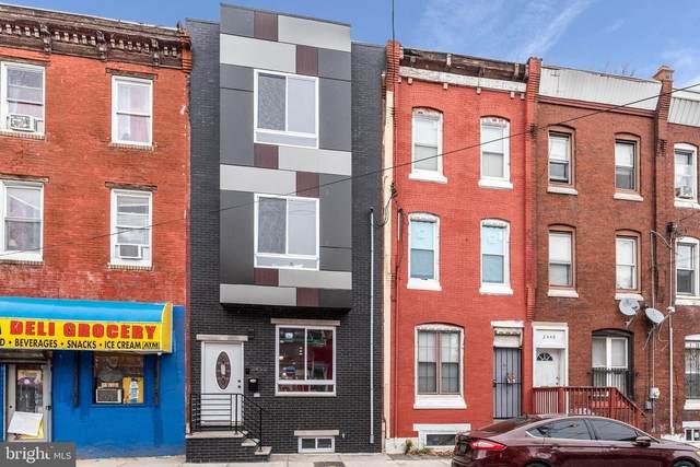 2453 W Berks Street, PHILADELPHIA, PA 19121 (#PAPH971362) :: Jim Bass Group of Real Estate Teams, LLC