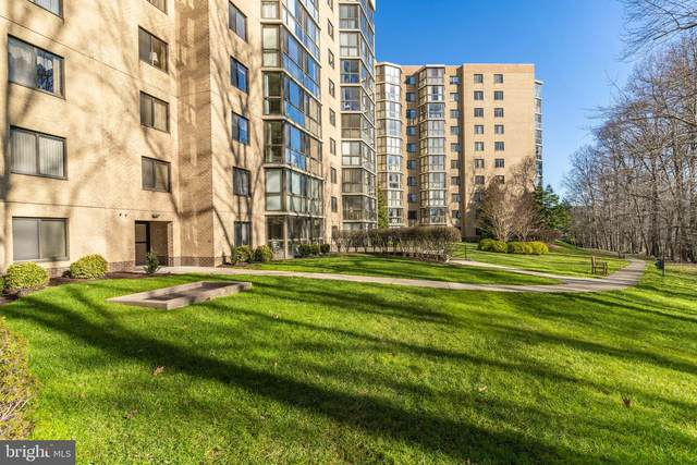 3310 N Leisure World Boulevard 6-107, SILVER SPRING, MD 20906 (#MDMC738258) :: Jacobs & Co. Real Estate
