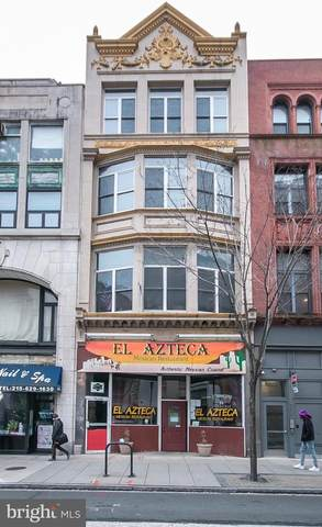 714 Chestnut Street, PHILADELPHIA, PA 19106 (#PAPH972148) :: ExecuHome Realty