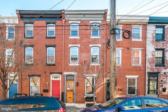 1215 N Howard Street, PHILADELPHIA, PA 19122 (#PAPH972320) :: Linda Dale Real Estate Experts