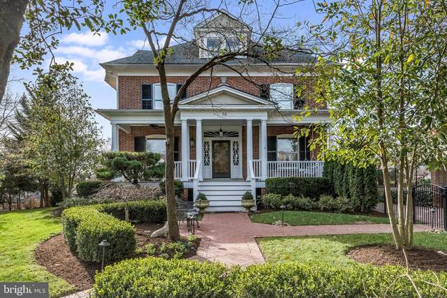 15 Southgate Avenue, ANNAPOLIS, MD 21401 (#MDAA455126) :: Fairfax Realty of Tysons