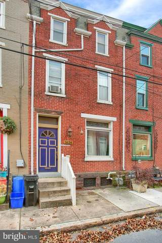 1624 Susquehanna Street, HARRISBURG, PA 17102 (#PADA128770) :: The Joy Daniels Real Estate Group