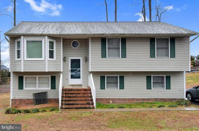 408 General Drive, SPOTSYLVANIA, VA 22551 (#VASP227778) :: RE/MAX Cornerstone Realty