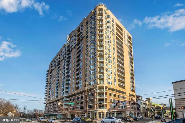 5750 Bou Avenue #1214, ROCKVILLE, MD 20852 (#MDMC738968) :: ExecuHome Realty