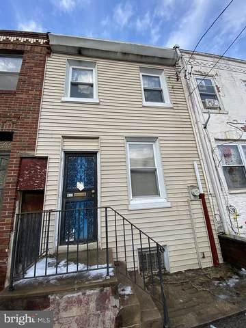 637 Mountain Street, PHILADELPHIA, PA 19148 (#PAPH974100) :: ExecuHome Realty