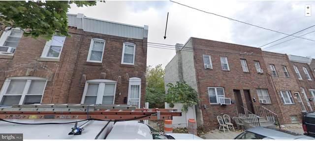 1548 S Bailey Street, PHILADELPHIA, PA 19146 (#PAPH974232) :: LoCoMusings