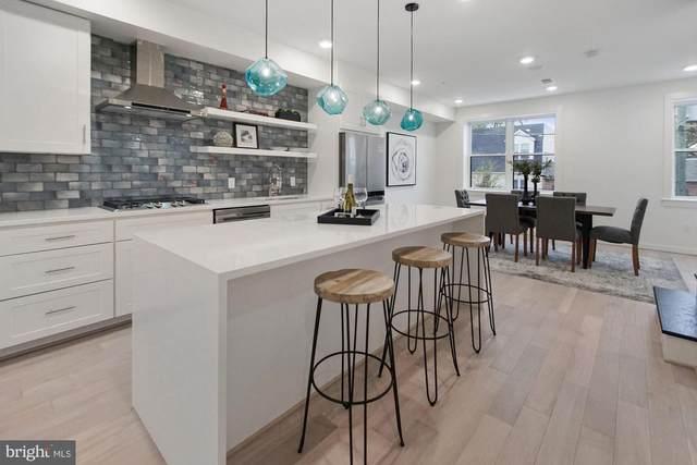 639 Girard Street NE #2, WASHINGTON, DC 20017 (#DCDC502052) :: Eng Garcia Properties, LLC
