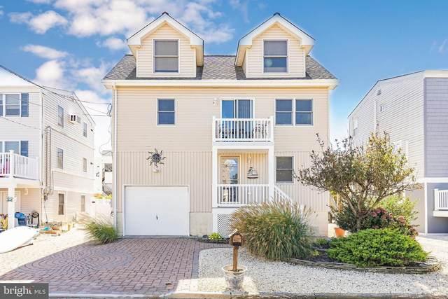 19 W Harrington, LONG BEACH TOWNSHIP, NJ 08008 (MLS #NJOC406206) :: The Sikora Group