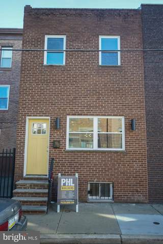 2409 S Watts Street, PHILADELPHIA, PA 19148 (#PAPH975182) :: ExecuHome Realty
