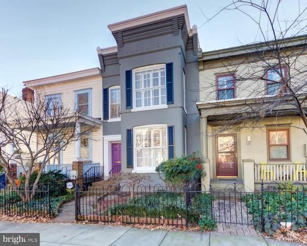 613 E Street SE, WASHINGTON, DC 20003 (#DCDC502162) :: Fairfax Realty of Tysons