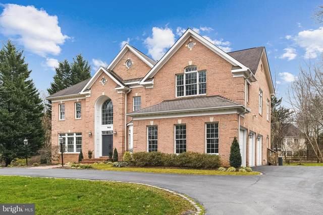 7405 Galanis Drive, ANNANDALE, VA 22003 (#VAFX1174132) :: Jennifer Mack Properties