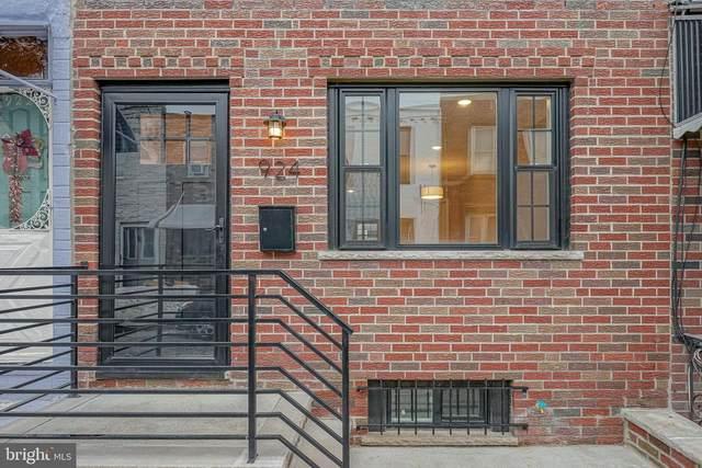 924 Winton Street, PHILADELPHIA, PA 19148 (#PAPH975420) :: ExecuHome Realty