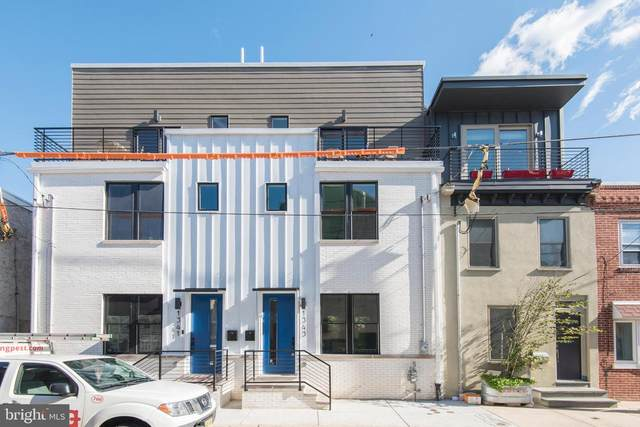 1343 S Hicks Street, PHILADELPHIA, PA 19146 (#PAPH975570) :: Certificate Homes
