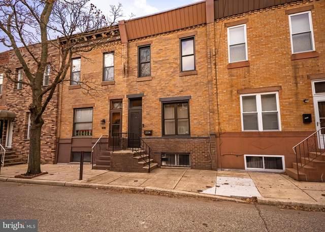 2534 S Chadwick Street, PHILADELPHIA, PA 19145 (#PAPH975664) :: Shamrock Realty Group, Inc