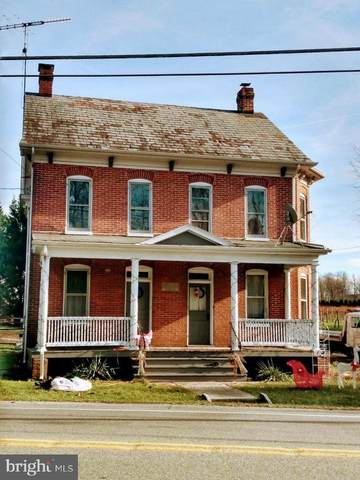 6300 York Road, SPRING GROVE, PA 17362 (#PAYK151024) :: The Joy Daniels Real Estate Group