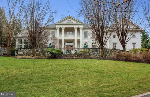 7833 Westmont Lane, MCLEAN, VA 22102 (#VAFX1174520) :: Debbie Dogrul Associates - Long and Foster Real Estate