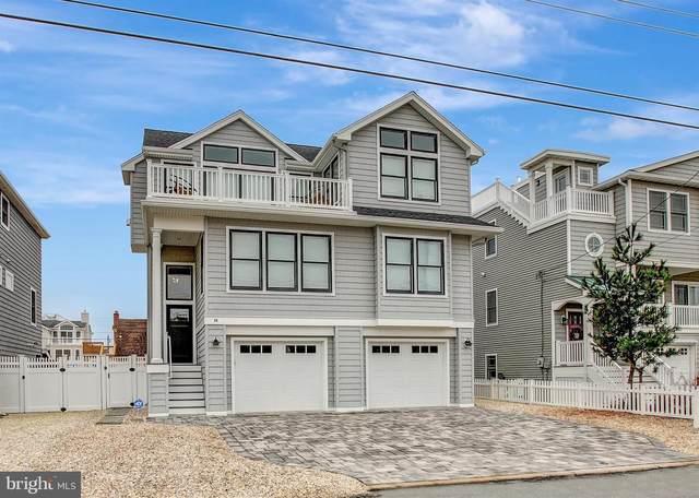 14 E Cape Cod Lane, LONG BEACH TOWNSHIP, NJ 08008 (MLS #NJOC406266) :: The Sikora Group