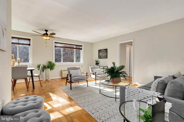 4114 Davis Place NW #116, WASHINGTON, DC 20007 (#DCDC502516) :: Bic DeCaro & Associates