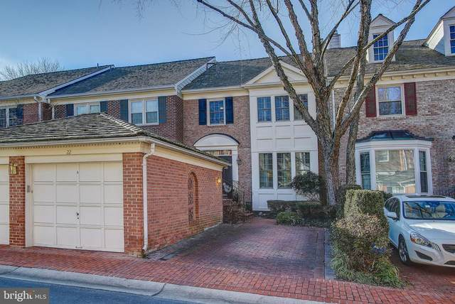 22 Maplewood Park Court, BETHESDA, MD 20814 (#MDMC740126) :: The Piano Home Group