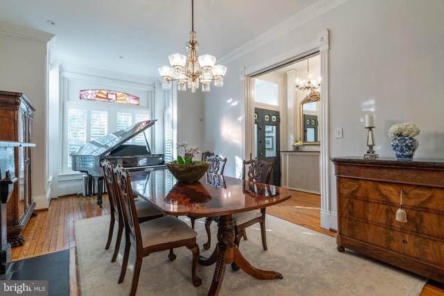 438 New Jersey Avenue SE, WASHINGTON, DC 20003 (#DCDC502730) :: Eng Garcia Properties, LLC