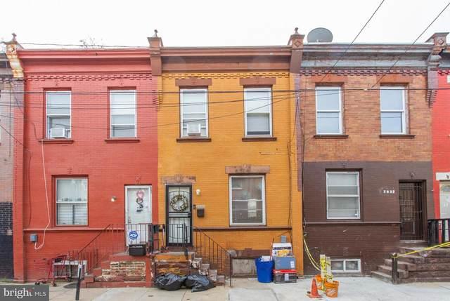 2630 W Seltzer Street, PHILADELPHIA, PA 19132 (#PAPH976594) :: RE/MAX Main Line