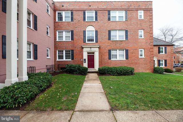 3809 V Street SE #301, WASHINGTON, DC 20020 (#DCDC502900) :: Arlington Realty, Inc.