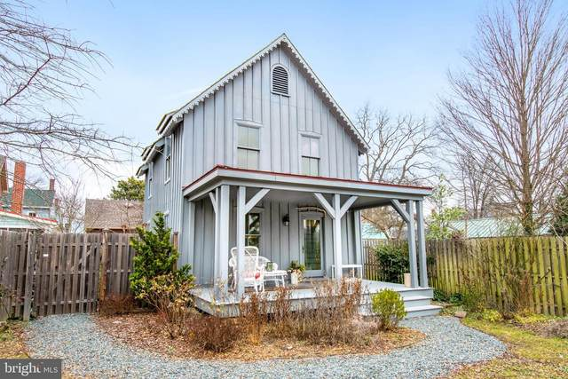 199 N Queen Street, CHESTERTOWN, MD 21620 (#MDKE117538) :: Bright Home Group