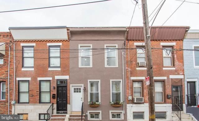 1915 Pierce Street, PHILADELPHIA, PA 19145 (#PAPH977260) :: Certificate Homes