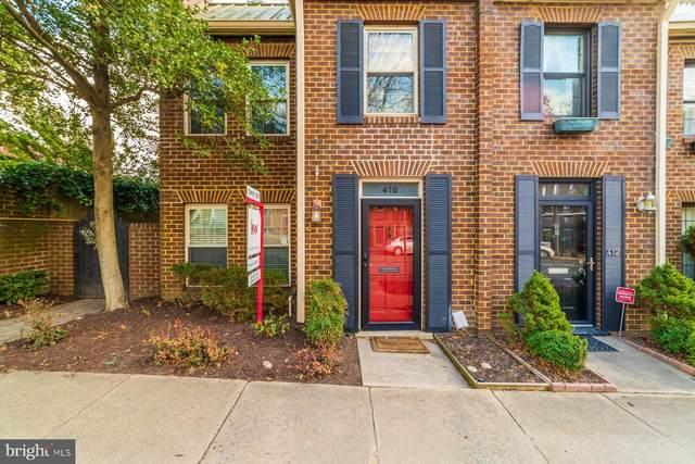 410 S Columbus Street, ALEXANDRIA, VA 22314 (#VAAX254862) :: The Piano Home Group