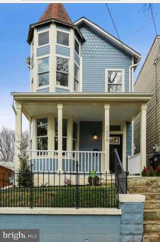 1608 V Street SE, WASHINGTON, DC 20020 (#DCDC503198) :: Fairfax Realty of Tysons