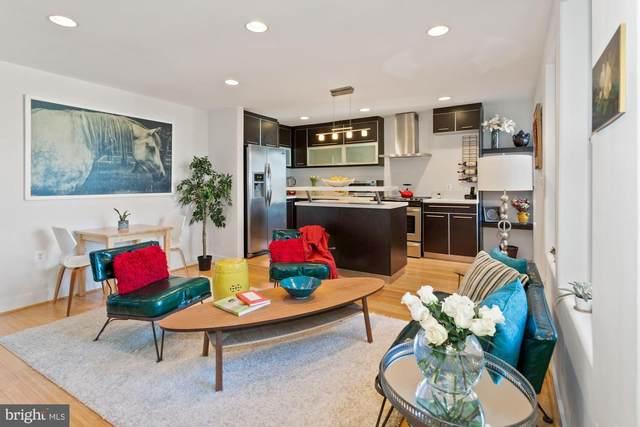 1220 Holbrook Terrace NE #101, WASHINGTON, DC 20002 (#DCDC503228) :: Bic DeCaro & Associates