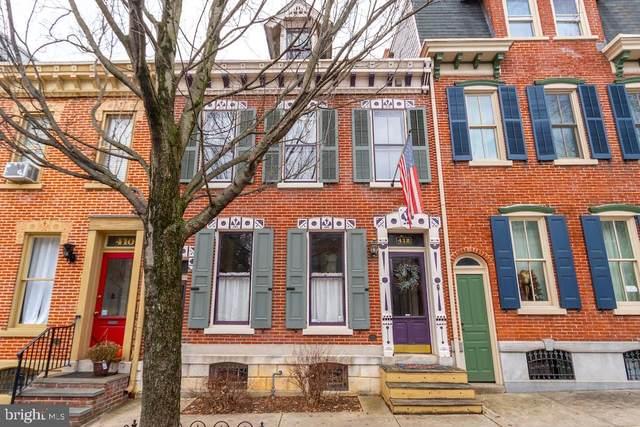 412 N 8TH Street, ALLENTOWN, PA 18102 (#PALH115828) :: LoCoMusings