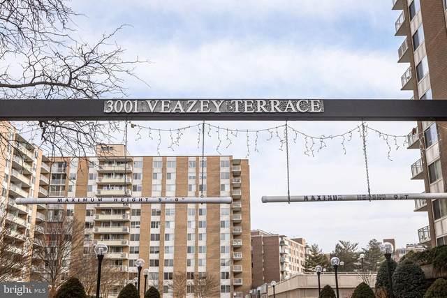 3001 Veazey Terrace NW #1003, WASHINGTON, DC 20008 (#DCDC503332) :: Bic DeCaro & Associates