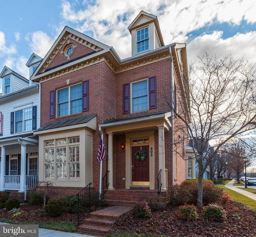 402 Oak Knoll Terrace, ROCKVILLE, MD 20850 (#MDMC740662) :: VSells & Associates of Compass